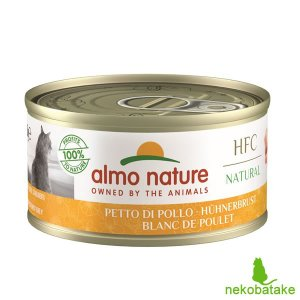 アルモネイチャー LEGEND/HFC チキン胸肉 70g 正規品 キャットフード 一般食|nekobatake