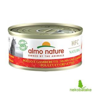 アルモネイチャー LEGEND チキンと小エビ 70g 正規品 キャットフード 一般食|nekobatake