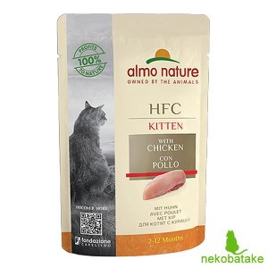 アルモネイチャー CLASSIC クジーン キトン 55g / 猫用 一般食|nekobatake