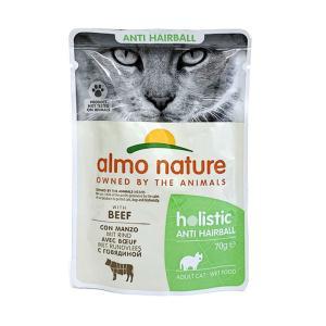 アルモネイチャー ファンクショナル アンチヘアボール ビーフ 70g / 猫用 総合栄養食|nekobatake