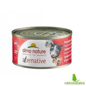 アルモネイチャー オルタナティブ パルミジャーノとハム 70g / 猫用缶詰 一般食|nekobatake