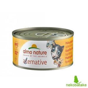 アルモネイチャー オルタナティブ グリルチキン 70g / 猫用缶詰 一般食|nekobatake