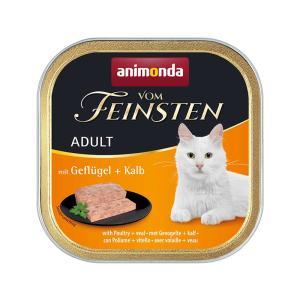 アニモンダ フォムファインステン アダルト 鳥肉と牛肉と豚肉と子牛肉 100g / 猫用 一般食|nekobatake