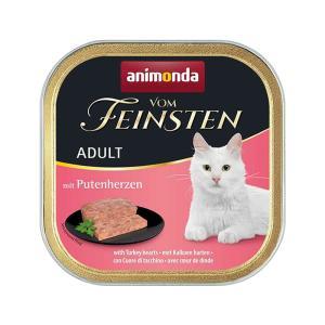 アニモンダ フォムファインステン アダルト 牛肉と鳥肉と豚肉と七面鳥の心臓 100g / 猫用 一般食|nekobatake
