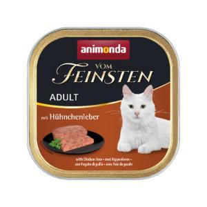 アニモンダ フォムファインステン アダルト 牛肉と鶏レバーと豚肉 100g / 猫用 一般食|nekobatake