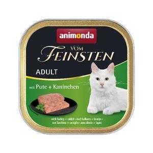 アニモンダ フォムファインステン アダルト 豚肉と七面鳥とうさぎ 100g / 猫用 一般食|nekobatake