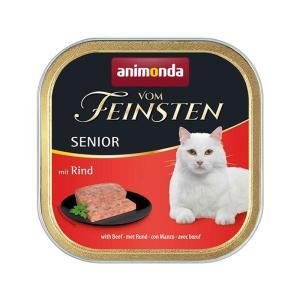 アニモンダ フォムファインステン シニア 牛肉と豚肉と鶏肉 100g / 高齢猫用 一般食|nekobatake