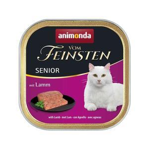 アニモンダ フォムファインステン シニア 鶏肉と牛肉と豚肉と子羊肉 100g / 高齢猫用 一般食|nekobatake