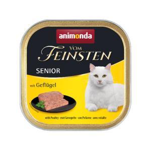 アニモンダ フォムファインステン シニア 鳥肉と豚肉と牛肉 100g / 高齢猫用 一般食|nekobatake