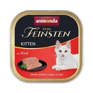 アニモンダ フォムファインステン キトン 牛肉と鶏肉と豚肉 100g / 子猫用 一般食|nekobatake