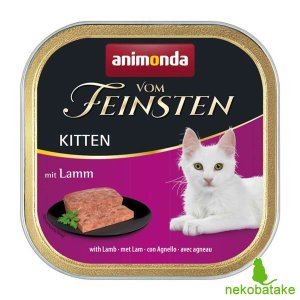 アニモンダ フォムファインステン キトン 鶏肉と豚肉と牛肉と子羊肉 100g / 子猫用 一般食|nekobatake