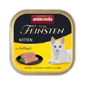 アニモンダ フォムファインステン キトン 鳥肉と豚肉と牛肉 100g / 子猫用 一般食|nekobatake
