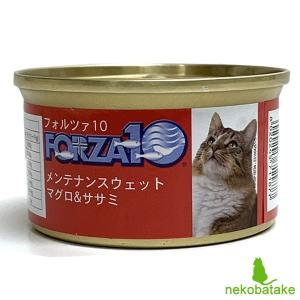 FORZA10 メンテナンス ウェット マグロ&ササミ 85g キャットフード 一般食|nekobatake