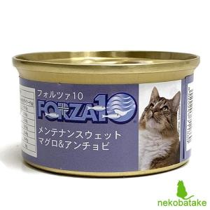 FORZA10 メンテナンス ウェット マグロ&アンチョビ 85g キャットフード 一般食|nekobatake