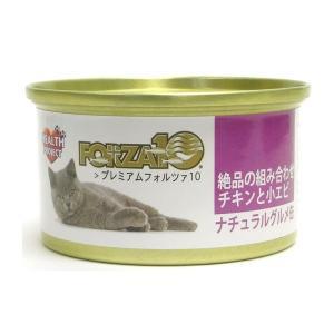 FORZA10 ナチュラルグルメ缶 絶品の組合せ チキンと小エビ 75g キャットフード 一般食|nekobatake