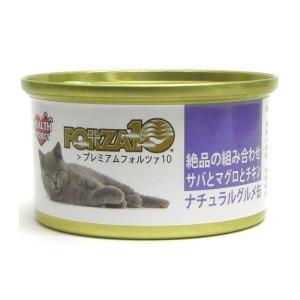 FORZA10 ナチュラルグルメ缶 絶品の組合せ サバとマグロとチキン 75g キャットフード 一般食|nekobatake