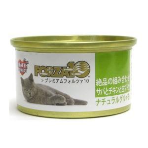 FORZA10 ナチュラルグルメ缶 絶品の組合せ サバとチキンと白ブドウ 75g キャットフード 一般食|nekobatake