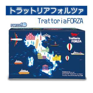 FORZA10 コンプリートボックス トラットリアフォルツァ / 猫用缶詰 アソート|nekobatake