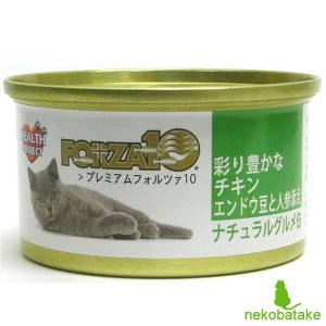 FORZA10 ナチュラルグルメ缶 彩り豊かな チキン エンドウ豆と人参添え 75g キャットフード 一般食|nekobatake