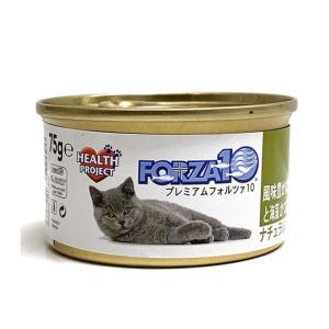 FORZA10 ナチュラルグルメ缶 風味豊かな まぐろと海藻 かつお節入り 75g キャットフード 一般食|nekobatake