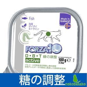 FORZA10 アクティウェット D.B.T 100g 糖の調整 療法食 総合栄養食 キャットフード|nekobatake
