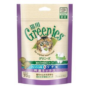グリニーズキャット フィッシュ味&ツナ味 70g / 猫用おやつ デンタルケア|nekobatake