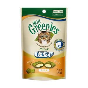 グリニーズキャット 毛玉ケア チキン味 30g / 猫用おやつ|nekobatake