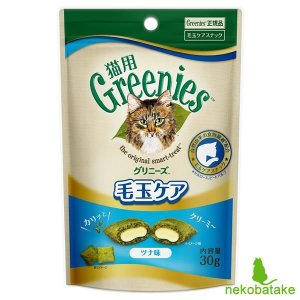 グリニーズキャット 毛玉ケア ツナ味 30g / 猫用おやつ|nekobatake