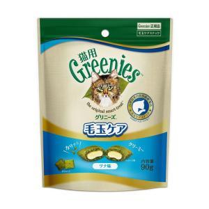 グリニーズキャット 毛玉ケア ツナ味 90g / 猫用おやつ|nekobatake