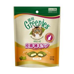 グリニーズキャット 皮膚・被毛ケア チキン味 90g / 猫用おやつ|nekobatake