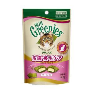 グリニーズキャット 皮膚・被毛ケア サーモン味 30g / 猫用おやつ|nekobatake