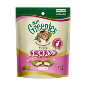 グリニーズキャット 皮膚・被毛ケア サーモン味 90g / 猫用おやつ|nekobatake
