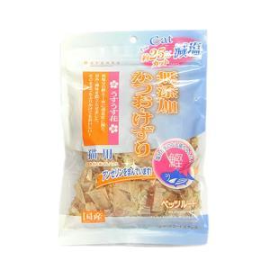 無添加減塩 かつおけずり うすうす花 20g キャットフード 猫用おやつ|nekobatake