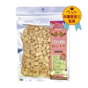 フリーズドライ 鶏ムネ肉「小粒」 50g / 猫用 おやつ 無添加|nekobatake