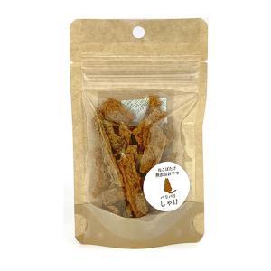 ねこばたけ 無添加おやつ パリパリしゃけ / 北海道産鮭 猫用おやつ|nekobatake