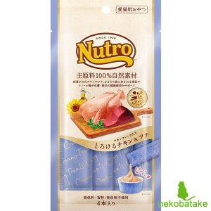 ニュートロ とろけるチキン&ツナ 4本入り / 猫用おやつ Nutro|nekobatake