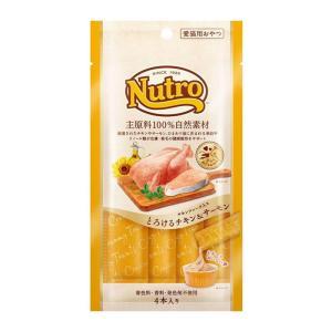 ニュートロ とろけるチキン&サーモン 4本入り / 猫用おやつ Nutro|nekobatake