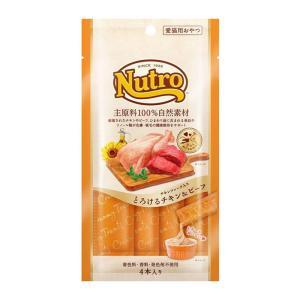 ニュートロ とろけるチキン&ビーフ 4本入り / 猫用おやつ Nutro|nekobatake