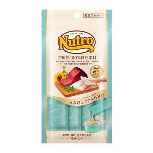 ニュートロ とろけるツナ&白身魚 4本入り / 猫用おやつ Nutro|nekobatake