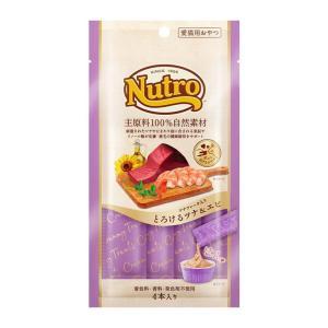 ニュートロ とろけるツナ&エビ 4本入り / 猫用おやつ Nutro|nekobatake