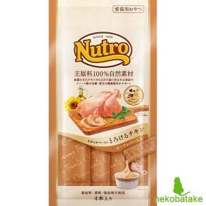ニュートロ とろけるチキン ビーフレバー入り 4本入り / 猫用おやつ Nutro|nekobatake