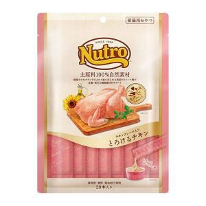 ニュートロ とろけるチキン 20本入り / 猫用おやつ Nutro|nekobatake