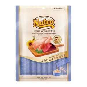 ニュートロ とろけるチキン&ツナ 20本入り / 猫用おやつ Nutro|nekobatake