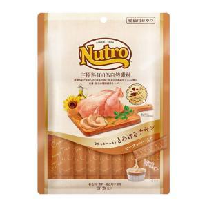 ニュートロ とろけるチキン&ビーフ 20本入り / 猫用おやつ Nutro|nekobatake