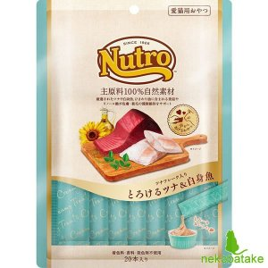 ニュートロ とろけるツナ&白身魚 20本入り / 猫用おやつ Nutro|nekobatake