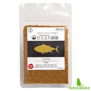 ぺルフィー ひとふり御膳 猫用 マグロ 25g / 猫用おやつ pelfy|nekobatake