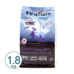 ファーストメイト キャット チキン ウィズブルーベリー 1.8kg キャットフード 総合栄養食|nekobatake