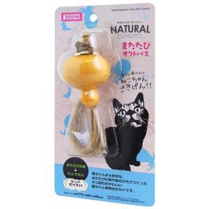 またたび オクトパス / 猫用おもちゃ 天然素材 マルカン|nekobatake