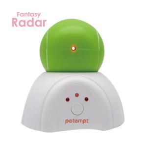 ファンタジー レーダー グリーン / 猫用玩具 電池式 nekobatake