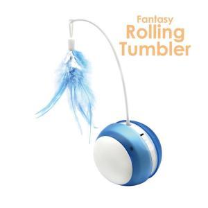 ファンタジー ローリングタンブラー ブルー / 猫用玩具 USB充電式 nekobatake